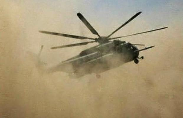 nigerian-air-force-helicopter-crashed
